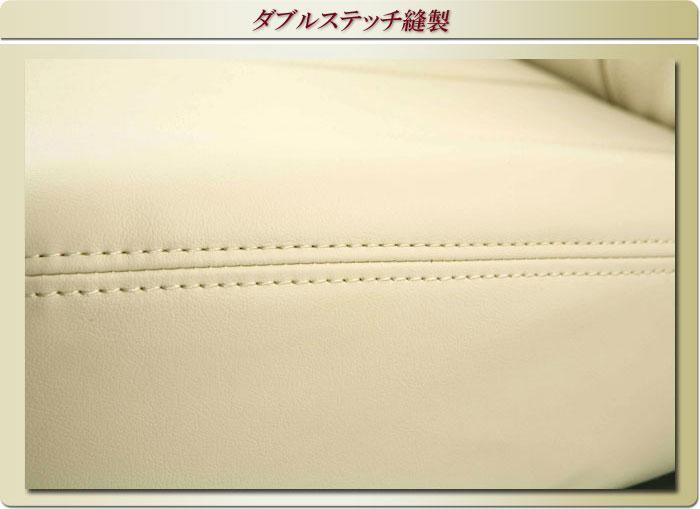 ダブルステッチ縫製