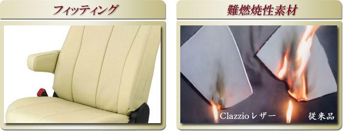 フィッティング/難燃焼性素材