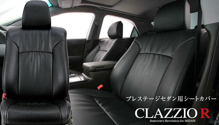 CLAZZIO R(クラッツィオR)