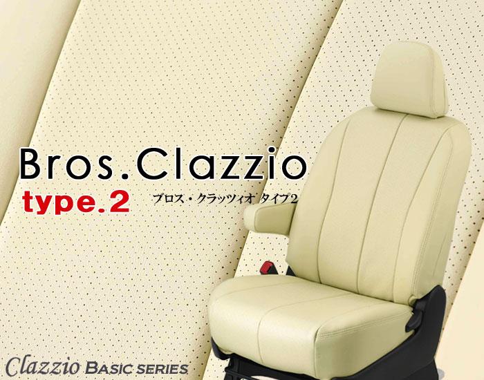 Bros.Clazzio type2