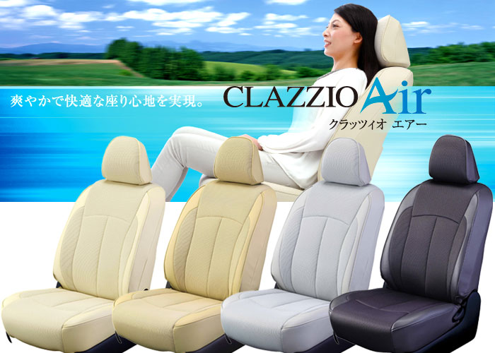 CLAZZIO Air