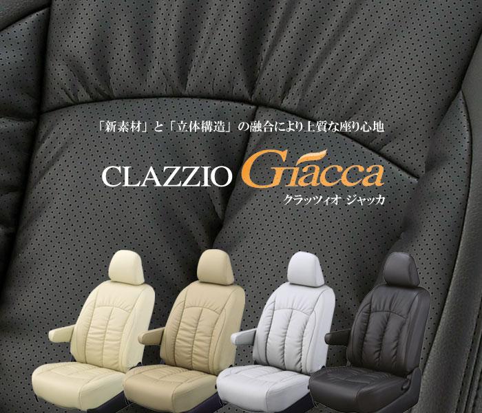 CLAZZIO Giacca