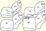 DA62W セット内容イメージ図