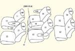 1列目全席分・2列目全席分・3列目全席分・枕カバー7個・1列目用肘掛けカバー2個・2列目用肘掛けカバー2個 セット内容イメージ図