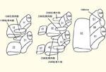 RC1/2 [7人乗り 〜H28/1] セット内容イメージ図