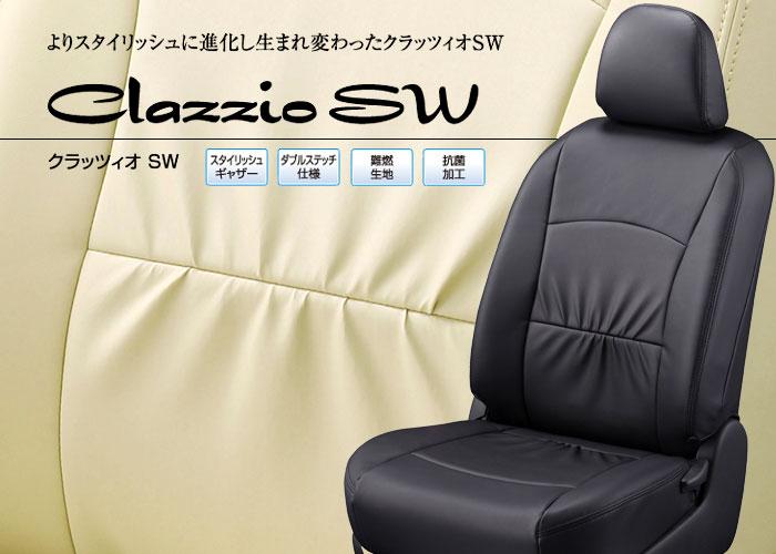 Clazzio SW (クラッツィオSW)