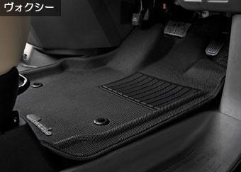 Clazzio 車種別専用立体マット ラバータイプ ブラック装着画像